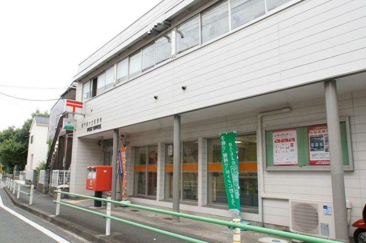 郵便局 調布緑ケ丘郵便局 徒歩9分。