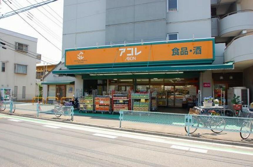 スーパー アコレ朝霞宮戸店(徒歩3分)