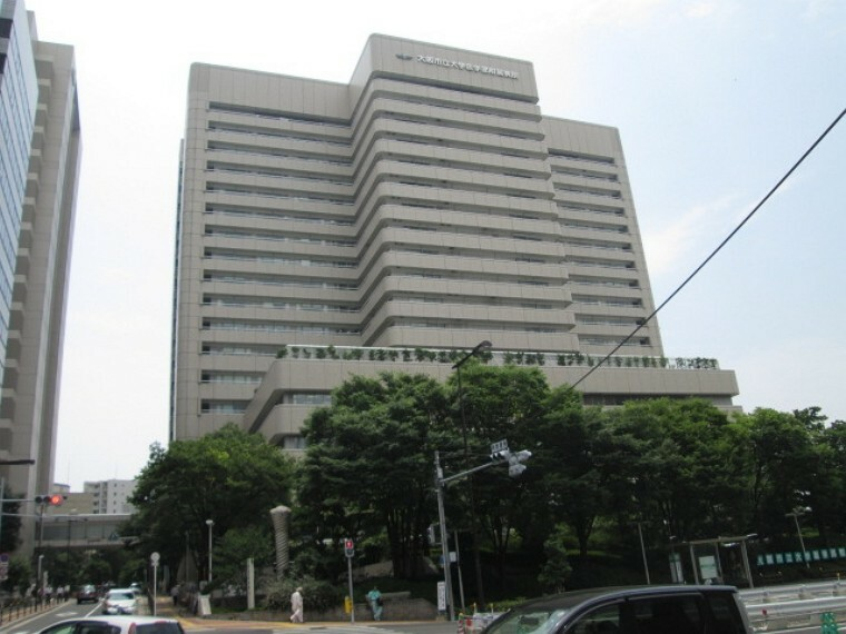 病院 大阪市立大学医学部付属病院