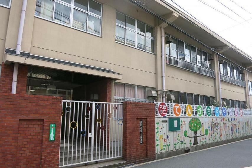 幼稚園・保育園 大阪市立天下茶屋幼稚園