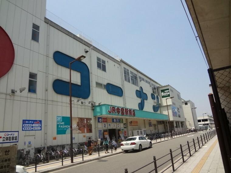 ホームセンター コーナン JR今宮駅前店