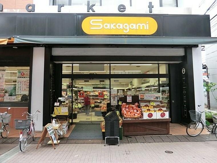 スーパー サカガミ駒込店 徒歩3分。