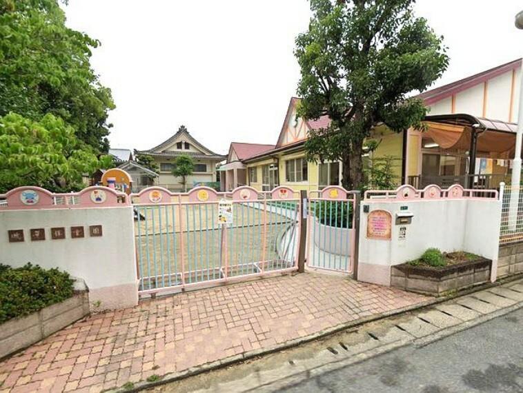 幼稚園・保育園 【保育園】暁華保育園まで856m