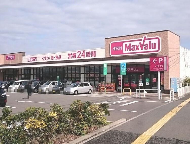 スーパー 【スーパー】マックスバリュ 新宮杜の宮店まで1047m