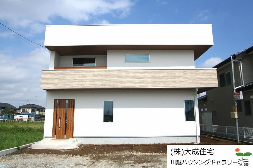 外観・現況 建築条件無しの為、お好きな間取りで建築可能です。大成では一級建築士が生活スタイルに合わせた自由設計住宅をご提案&お手伝い致します。(TAISEIこだわりの参考プラン:外観)