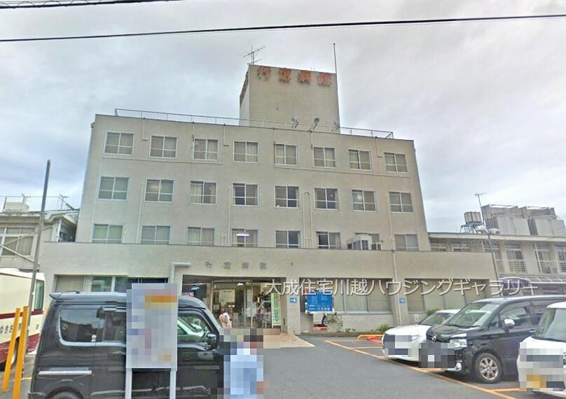 病院 行定病院(徒歩5分。近くにあると安心の病院です。)