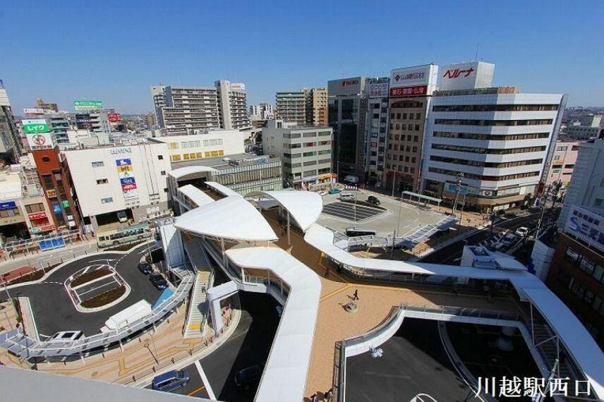 東武東上線・JR川越線「川越」駅(徒歩8分。始発・2沿線利用可能でアクセス便利です。)