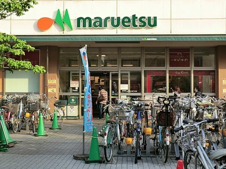 スーパー マルエツ鹿島田店