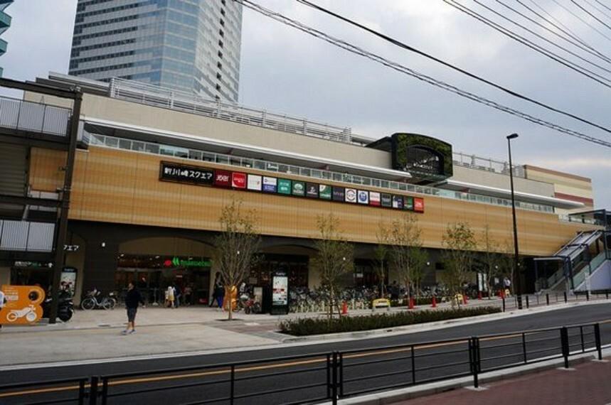 ショッピングセンター 新川崎スクエア