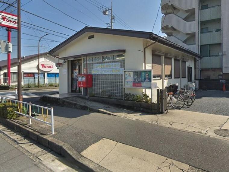 郵便局 相模原千代田郵便局