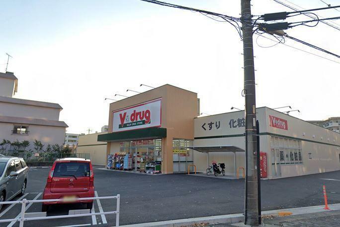 ドラッグストア V・drug 藤が丘北店 愛知県長久手市南原山7-1