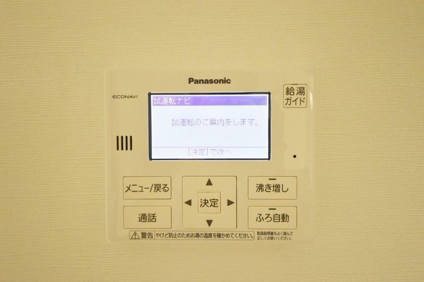 発電・温水設備 給湯コントローラー