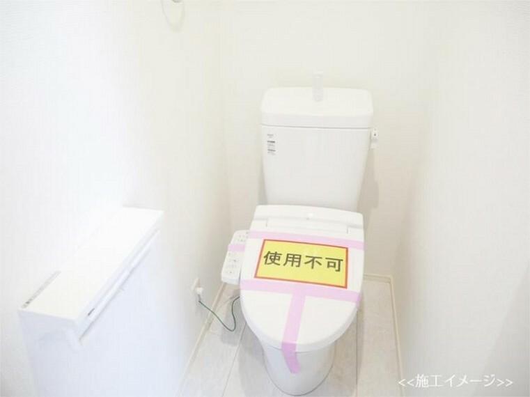 同仕様写真(内観) 施工イメージ・トイレ