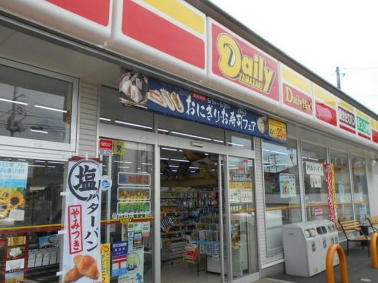 コンビニ デイリーヤマザキ 仙台吉成1丁目店徒歩5分