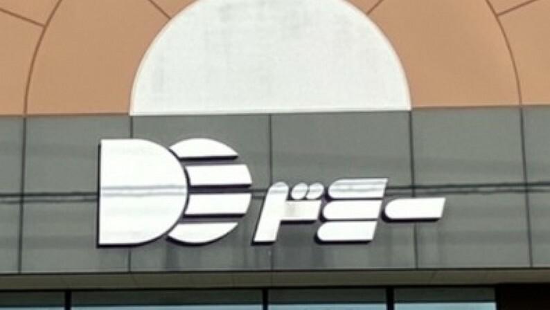 スーパー ドミー 新川店