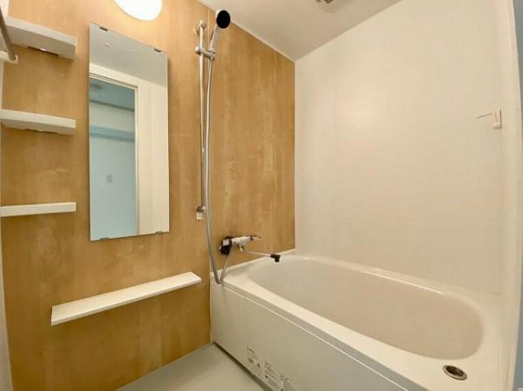 浴室 綺麗なバスルームで1日の疲れをリフレッシュ!
