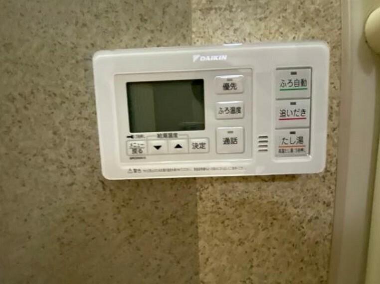 発電・温水設備 家賃とローンの支払い比較相談も随時受付中