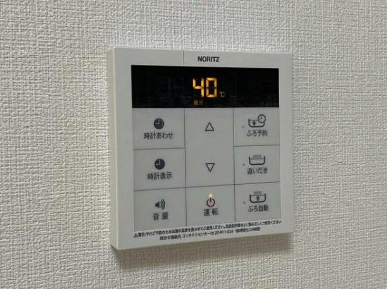 発電・温水設備 追い炊き機能も付いてます
