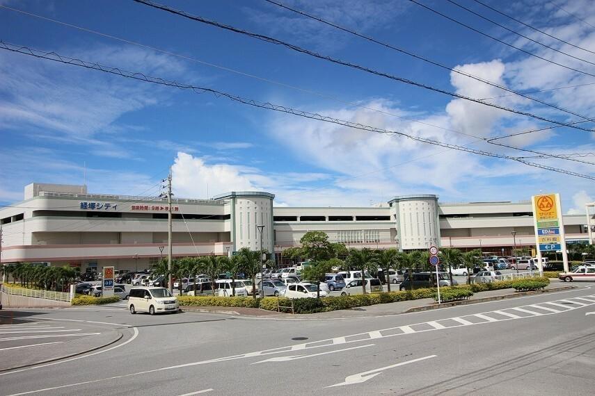 ショッピングセンター サンエー経塚シティ