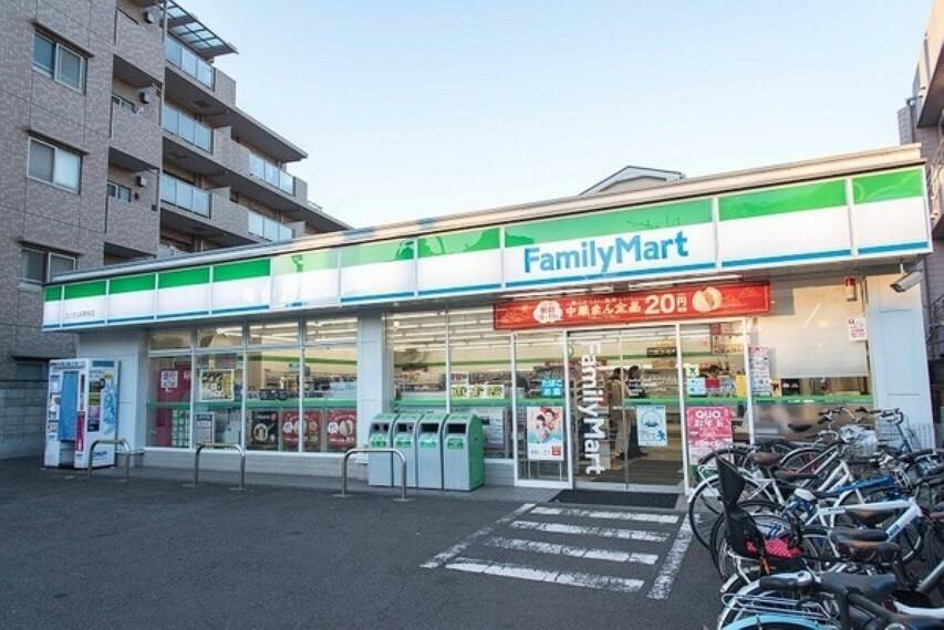 コンビニ ファミリーマート三ツ沢上町駅前店