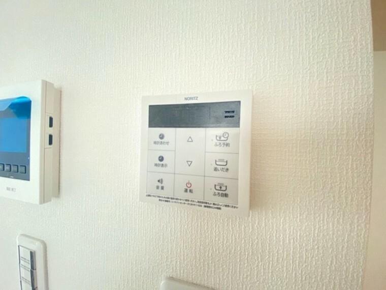 ボタン一つでお湯はりが自動でできて、終わると知らせてくれますので、家事の時間を効率化することで、奥様が一息つける時間をつくれます。