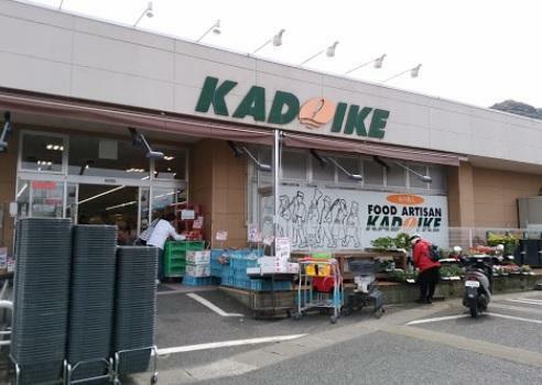スーパー スーパーカドイケ徳倉店 静岡県駿東郡清水町徳倉1033-1