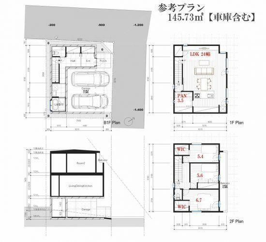 区画図 参考プラン建物面積 145.73平米参考プラン建物価格 4800万(税込)