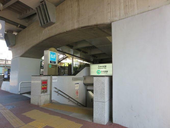 乃木坂駅(東京メトロ 千代田線) 徒歩16分。