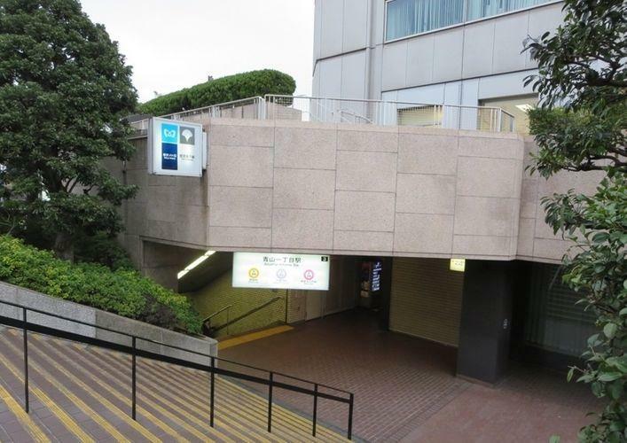 青山一丁目駅(東京メトロ 半蔵門線) 徒歩15分。