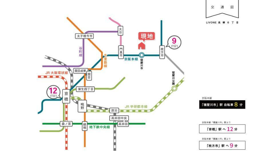 京阪本線は市内中心地の京橋・淀屋橋・中之島エリアに乗換なしでアクセス可能。京都方面へのアクセスの良さも魅力の路線です。