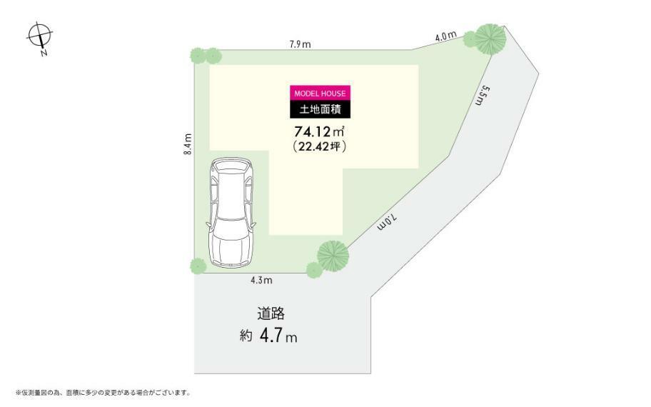 区画図 区画図■間口広々のため駐車が苦手な方でも楽々。北側道路ですが角地のため、明るい土地です!