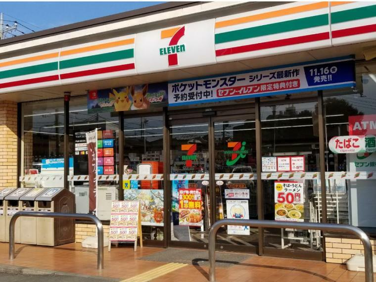コンビニ セブン-イレブン 川口伊刈店