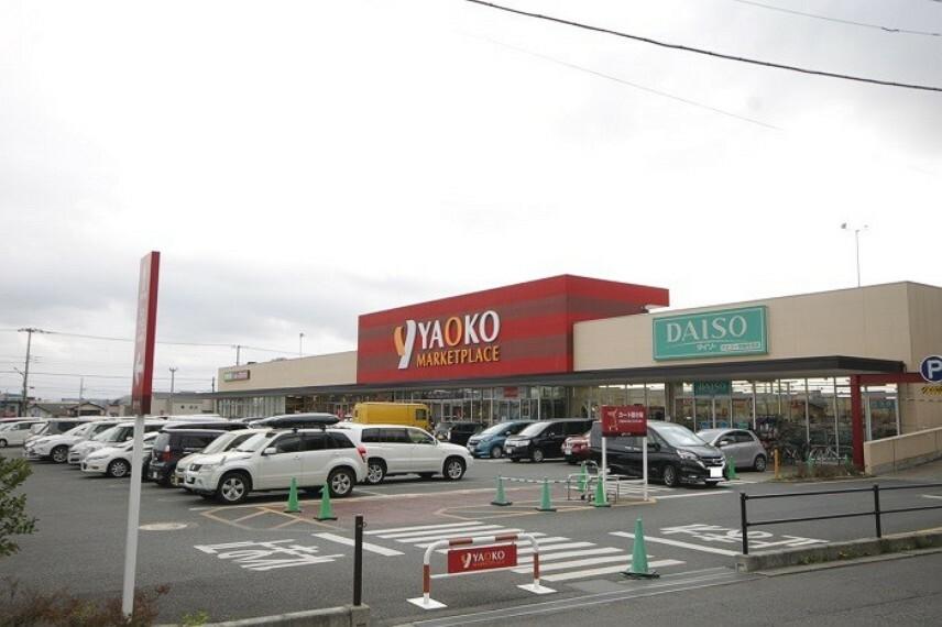 スーパー ヤオコー青梅今寺店