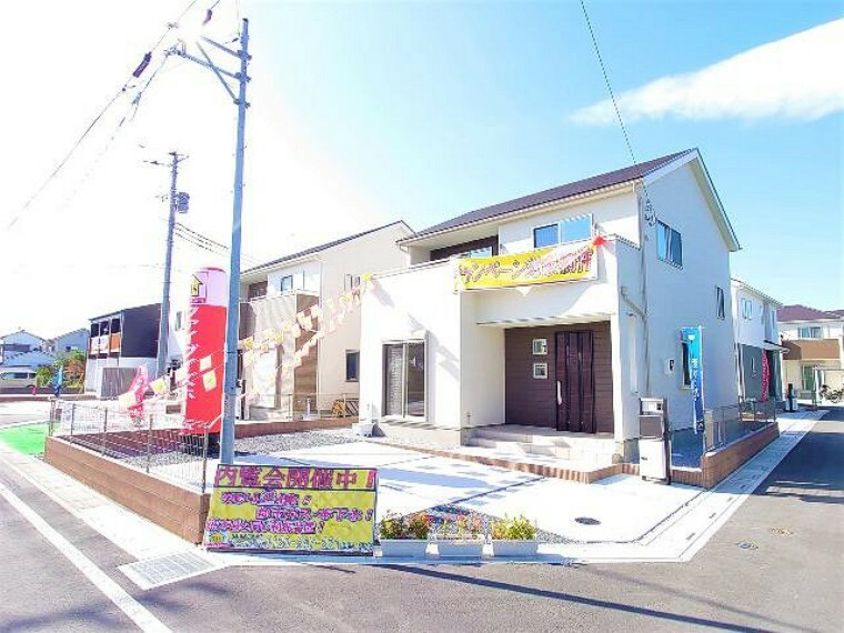 ファイブイズホーム熊谷新島店