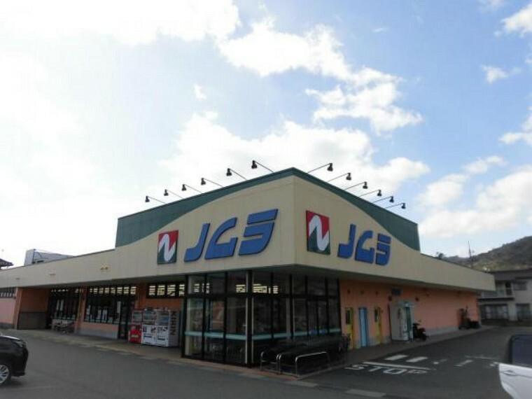 スーパー ノムラストアー熊野店