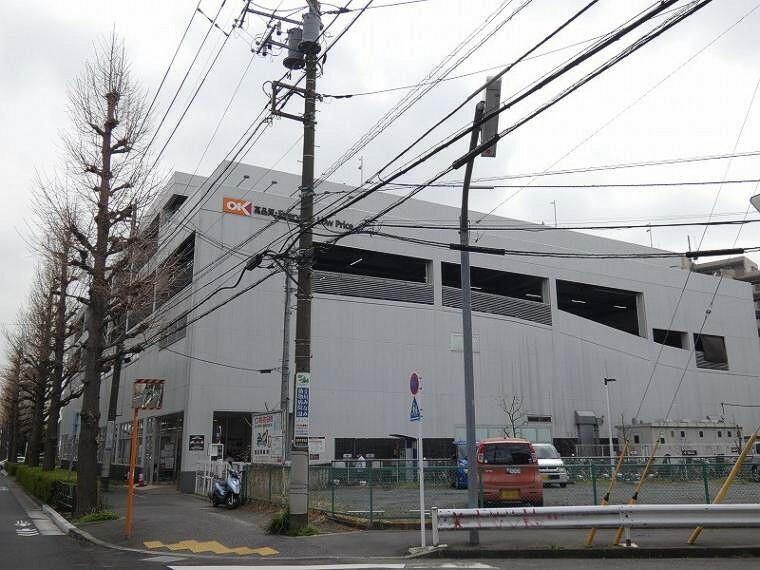 スーパー オーケー 立川富士見町店(徒歩約7分/約500m)