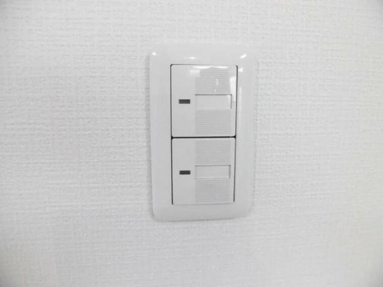 【同仕様写真】照明スイッチは全てワイドタイプに交換済みです。毎日手に触れる部分なので気になりますよね。新品できれいですし、見た目もオシャレで押しやすいです。