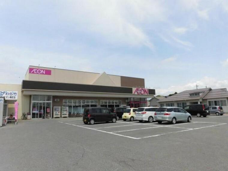 ショッピングセンター イオン村上肴町店様まで750m(徒歩10分)。毎日のお買い物のできるスーパーが徒歩10分圏内にあるのは嬉しいポイントですよね。