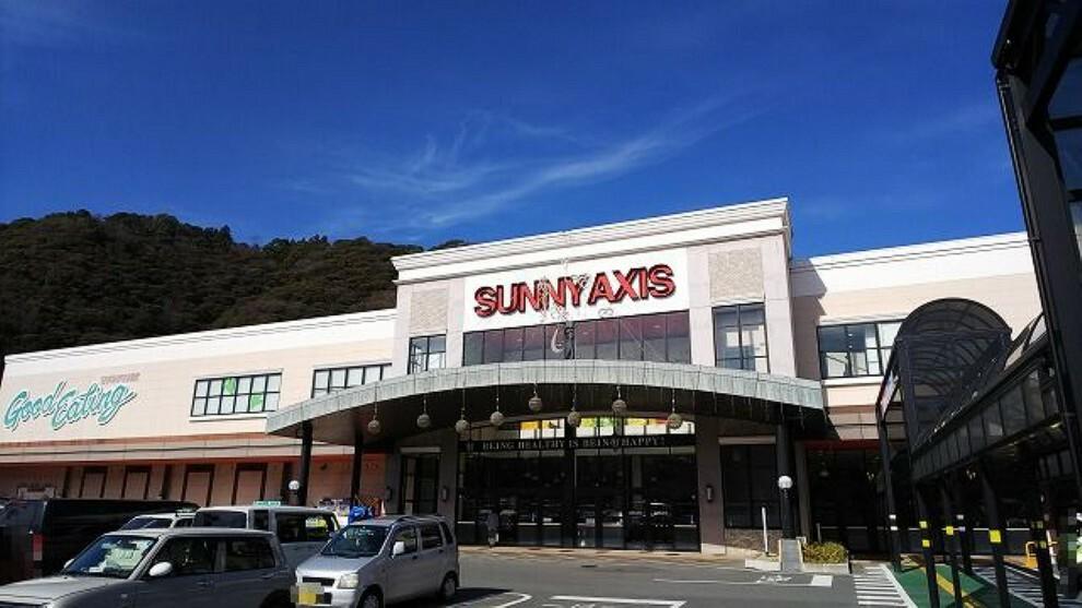 スーパー 【スーパー】サニーアクシスいの店まで1111m