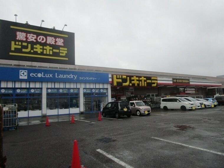 ショッピングセンター ドン・キホーテ 一宮店