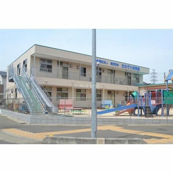 幼稚園・保育園 おおぞら保育園