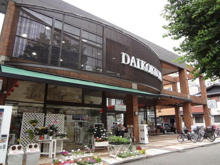 スーパー DAIKOKUYA白川店