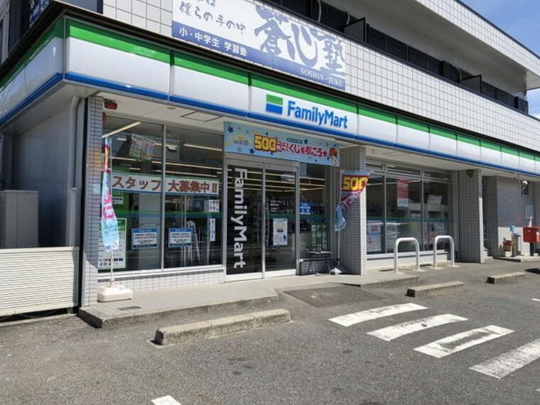 コンビニ ファミリーマート豊田深見店