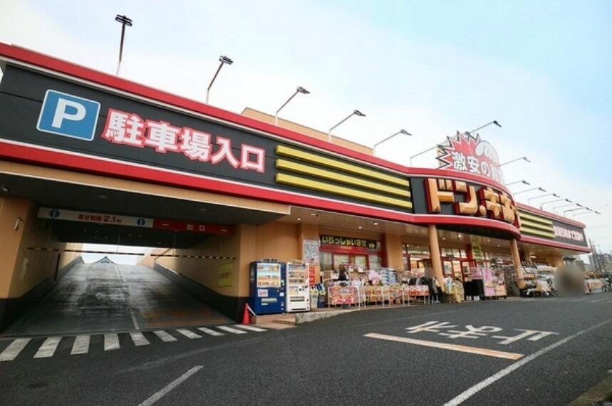 ショッピングセンター ドン・キホーテ所沢宮本町店