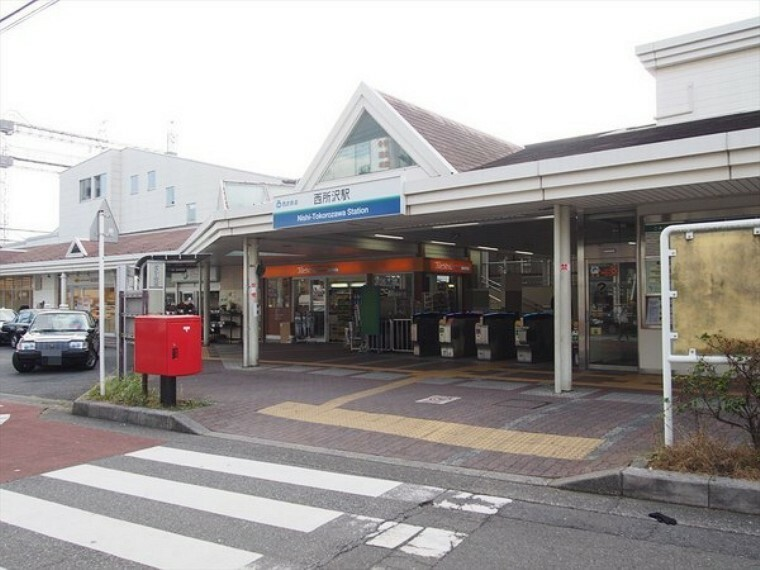 西所沢駅(西武 池袋線)