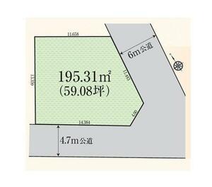 ソシアガーデン北越谷1丁目 全1区画 建築条件付き売地