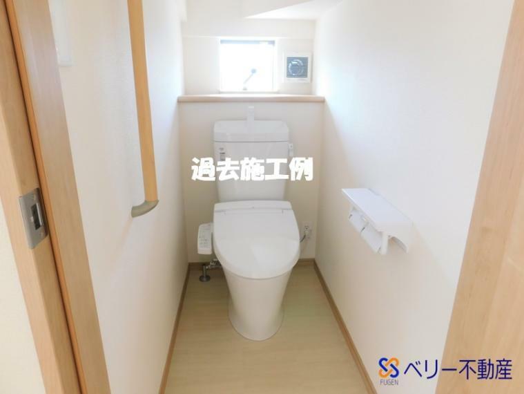 トイレ 最新式のトイレも1階・2階にございます。