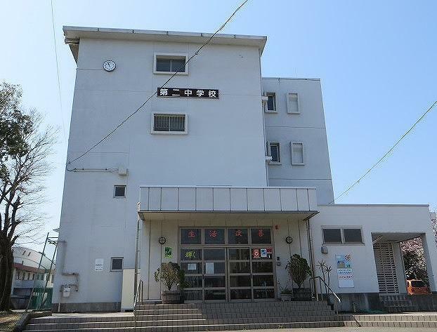 中学校 第二中学校 静岡県沼津市本字千本1910-19