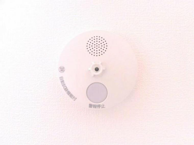 防犯設備 【同仕様写真】全居室に火災警報器を新設予定。キッチンには熱式、その他のお部屋や階段には煙式のものを設置し、万が一の火災も大事に至らないように、細かいところまで気を抜かずリフォームする住宅です。