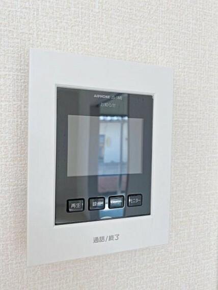 防犯設備 【本物件売主施工例】TVモニターインターホン